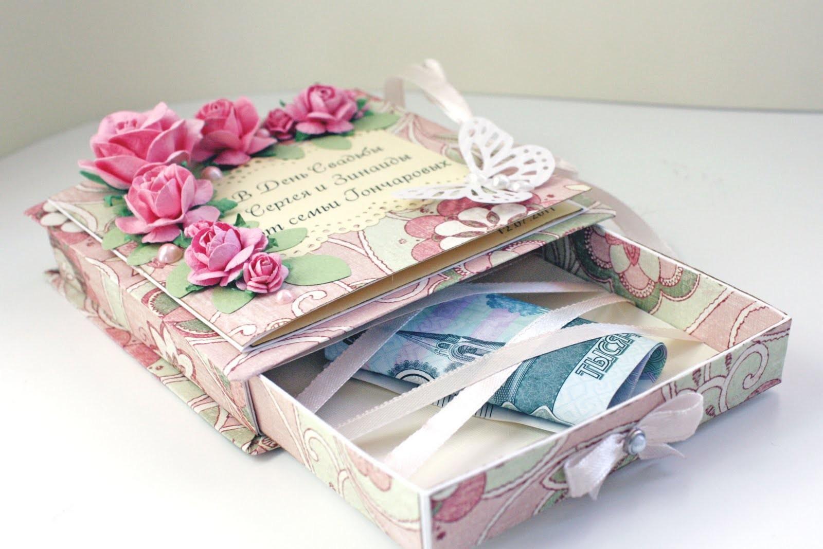 Что говорить на свадьбу когда даришь деньги