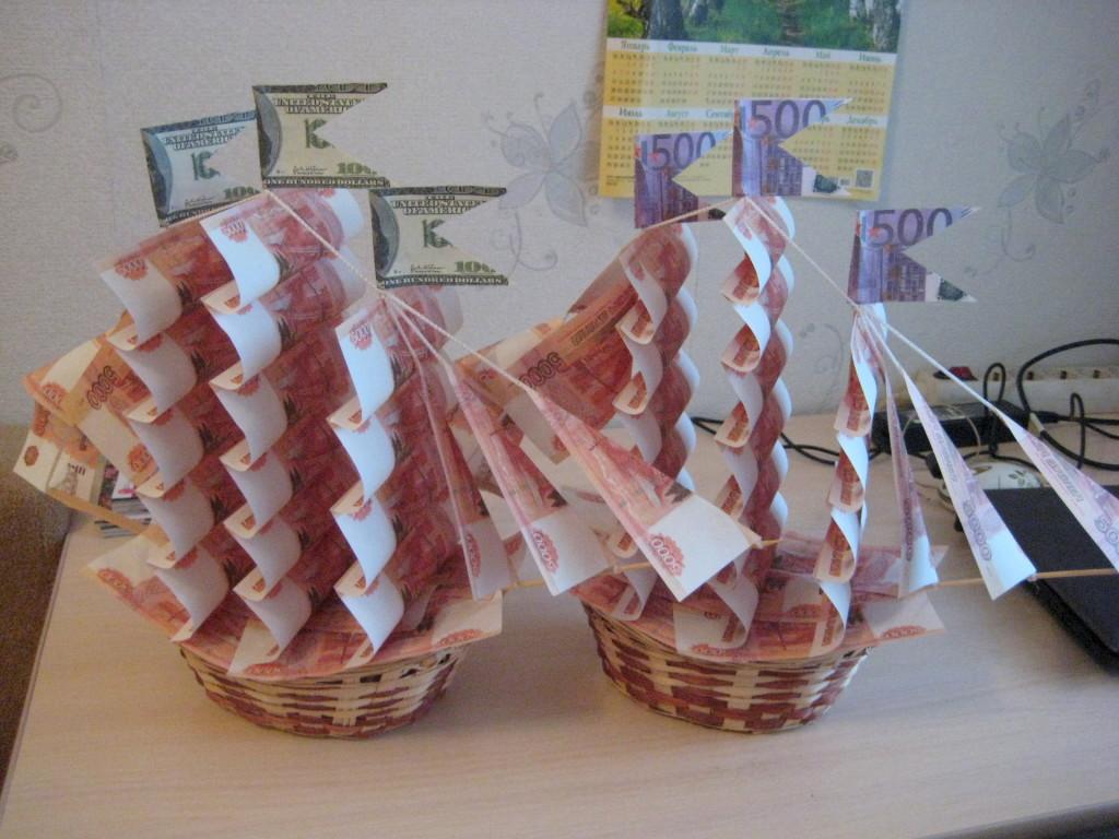 деньги на свадьбу 1
