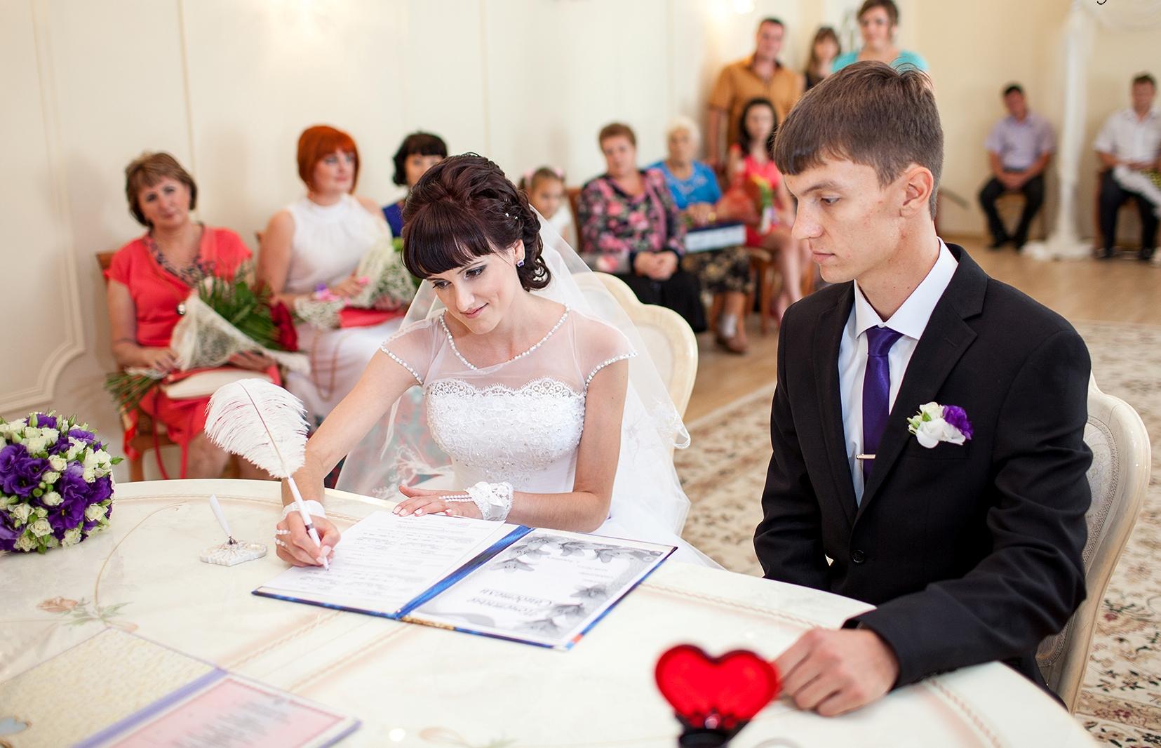 Как забрать заявление из загса на регистрацию брака