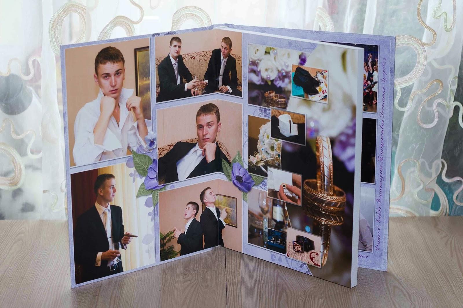свадебная книга журнал