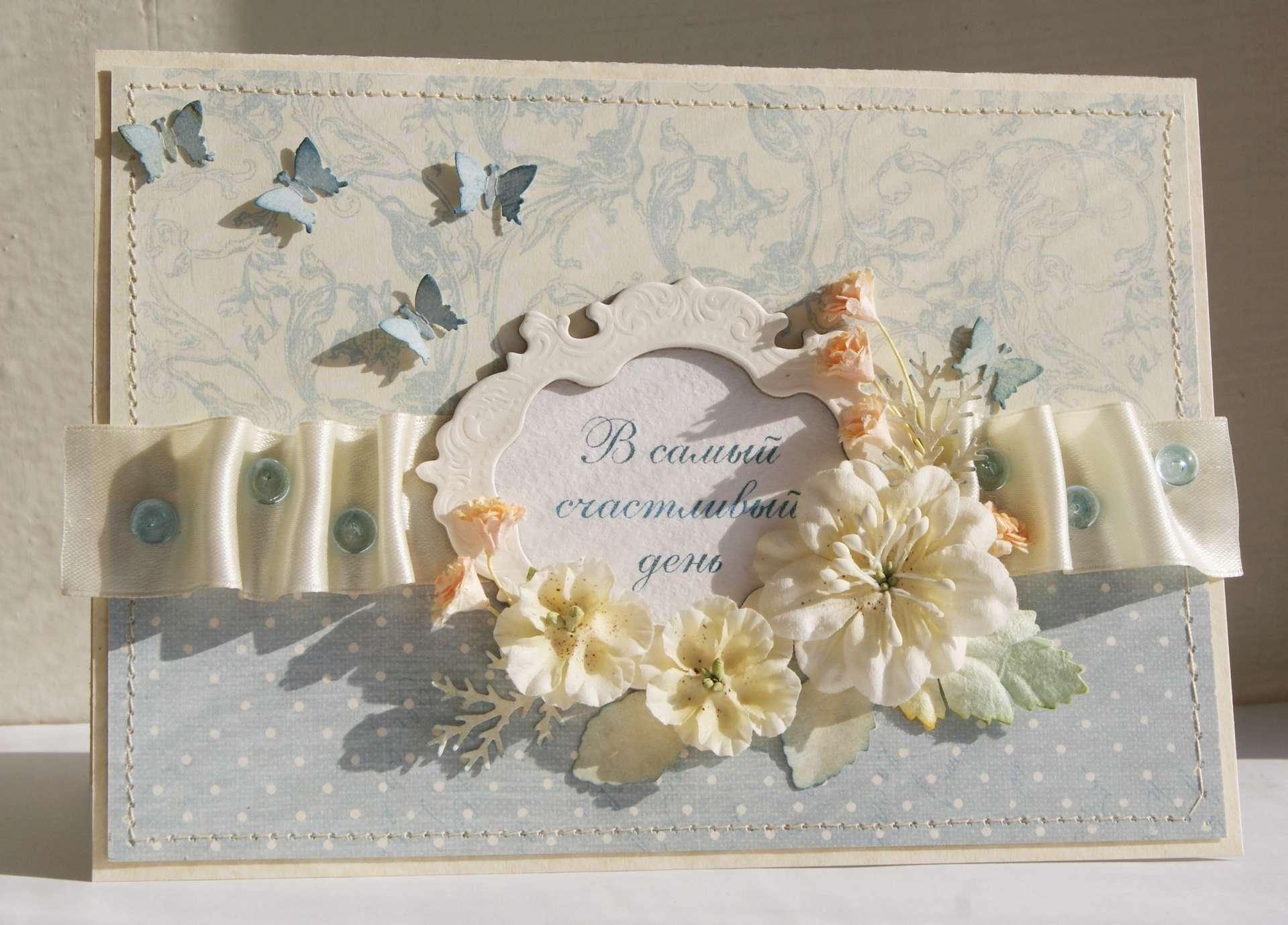 Открытки своими руками для молодых на свадьбе