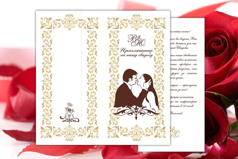 Что пишут на пригласительных на свадьбу